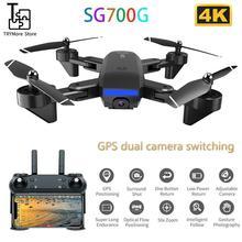 Sg700g Gps Drone avec caméra de réglage 4k Hd grand Angle 5g Wifi Fpv Rc quadrirotor professionnel pliable Drones Vs Sg907