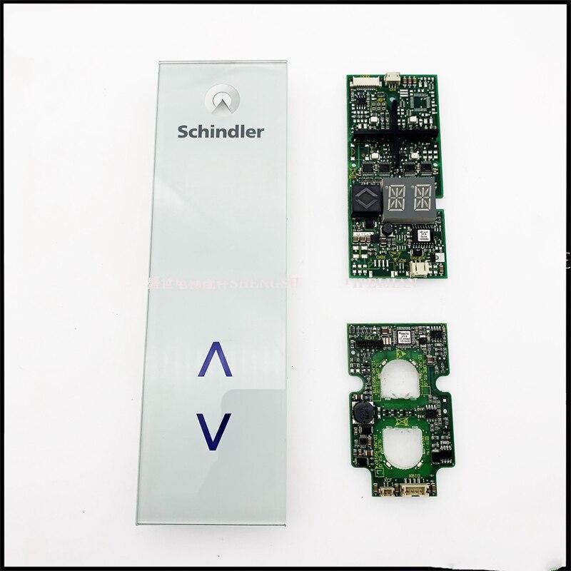 Schindler-لوحة عرض Schindler للمصعد 3300 ، مع شاشة تعمل باللمس ، Schindler ، لوحة اتصال خارجية ، ID.NR.591892 591873 EB025