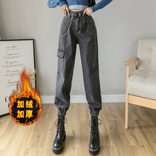 Fleece-Lined Cargo Jeans Women's Xuan Ya Harem Loose Elastic High Waist Slimming Thicken Ankle-Tied