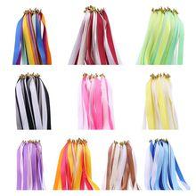 10 Pcs Twirling Lint Wands Kleurrijke Streamers Wedding Party Favor Sticks Bell