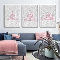 diamond pink painting islamic wall art calligraphy art poster subhanallah alhamdulillah allahuakbar canvas wall art pictures