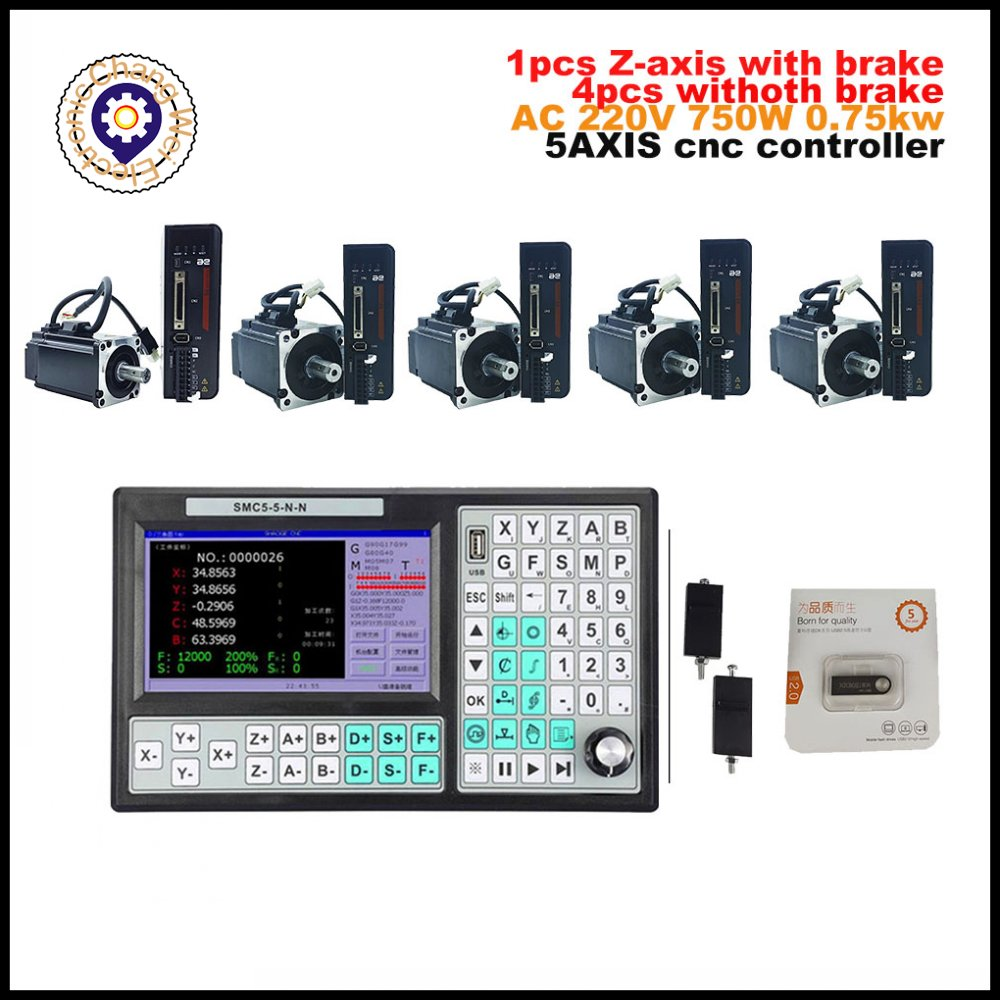 نك طحن آلة سيرفو عدة 5-محور نك تحكم SMC5 Z-محور محرك سيرفو يعمل بالتيار المتردد عدة مع الفرامل 220 فولت 750 واط 2.39NM
