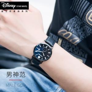 Genuine Disney Student Watch Boy Trend Korean Personalized Waterproof Watch Boy's Day Gift Digital Clock