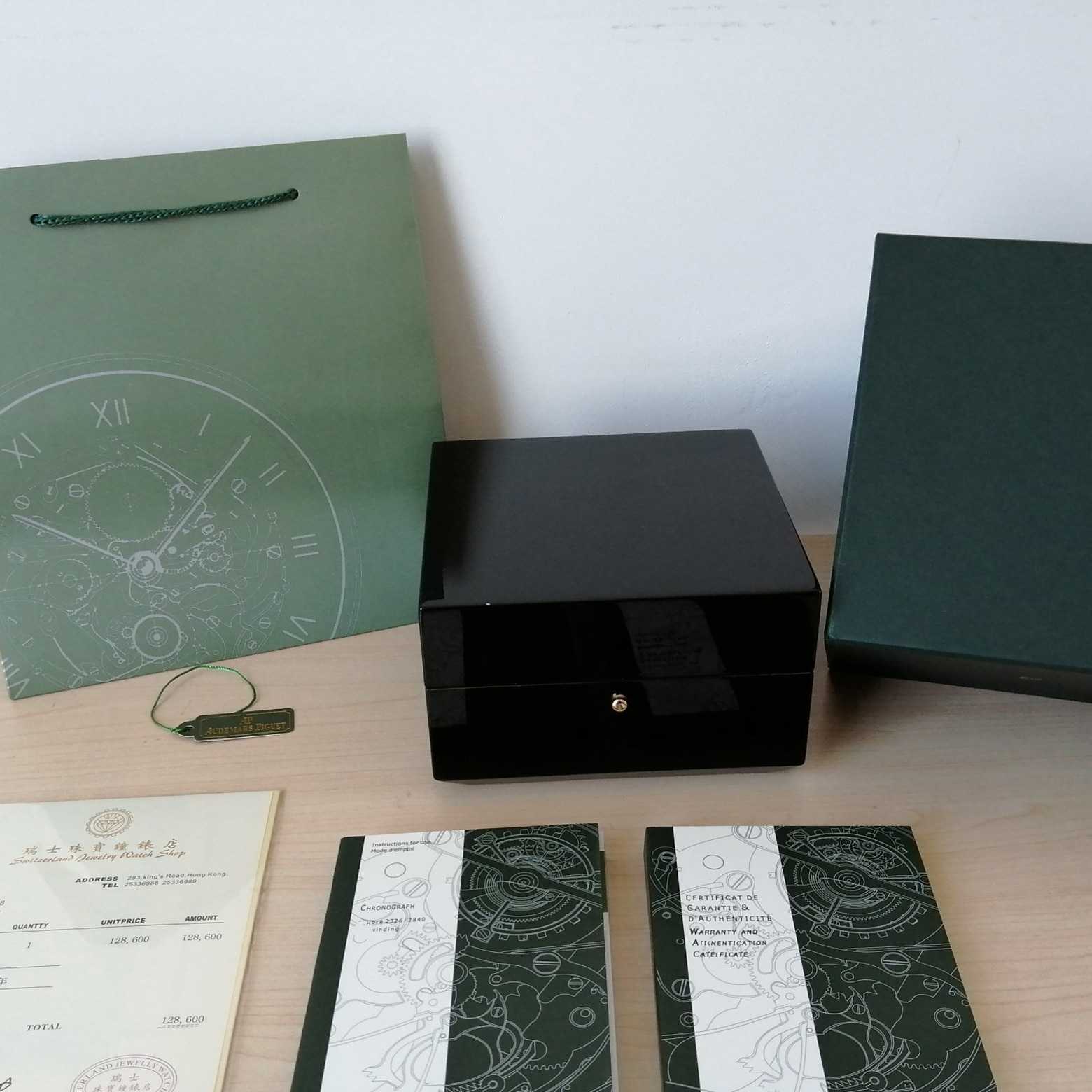 Original Correct Papers Cards Tags Newest Woody Watch  Box  Boxes Booklets Watches Model Serial Number enlarge