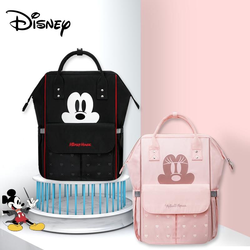 Disney Mickey Minnie bolsa de pañales momia bolsa de pañales de maternidad de gran capacidad bolsas de pañales de bebé cremallera madre bolso organizador para cochecito