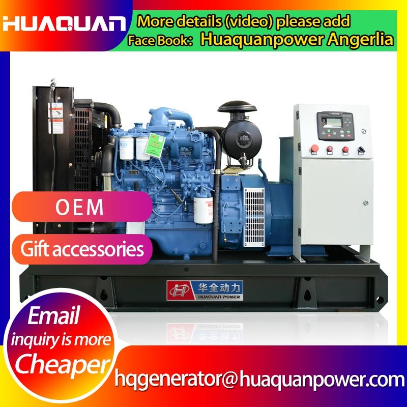 El motor de yuchai 75 kva Fase 3 generador diesel de comerciantes chinos