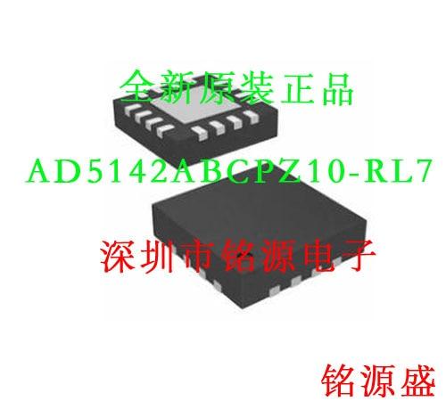 شحن مجاني AD5142ABCPZ10-RL7 AD5142ABCPZ10 LFCSP16 10 قطعة