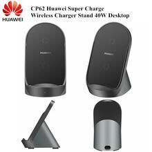 Original Huawei CP62 Super Schnelle Ladung Vertikale Drahtlose Ladegerät (Max 40W) für Huawei P40 Pro P40 Pro plus HONOR V30 Pro Mate 40