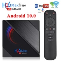 h96 android smart tv box android 10 allwinner h616 quad core 4gb 32gb 64gb 6k hd 2 4g 5g wifi max smart android tv box
