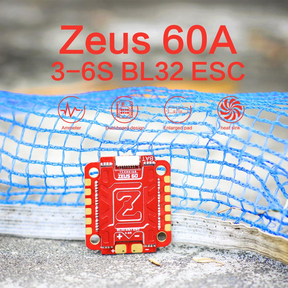 30x30mm HGLRC Zeus 60A 4in1 3-6S BLheli_32 Brushless ESC DSHOT1200 for FPV Stack FPV Racing Freestyle Drones Replacement Parts