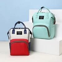 mama bag large capacity mummy bag maternity nappy bag travel backpack nursing bag for baby care womens fashion bag