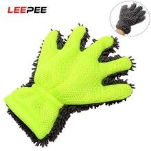 Перчатки LEEPEE из мягкой микрофибры для мытья автомобиля, инструмент для мытья окон, уход за автомобилем, детейлинг, аксессуары для автомобиля, уборка дома