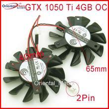 Free Shipping 2pcs/lot GA71S2H PLA07010S12HH 12V 0.50A 65mm For ZOTAC GTX 1050 Ti 4GB OC Graphics Card Cooling Fan 2Pin 2Wire