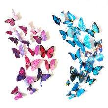 12 шт/лот ПВХ искусственное красочное декоративное украшение в виде бабочек колья флюгер садовые украшения имитация бабочки