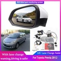 blind spot detection system for toyota previa 2012 rearview mirror bsa bsm bsd monitor lane change assist parking radar warning