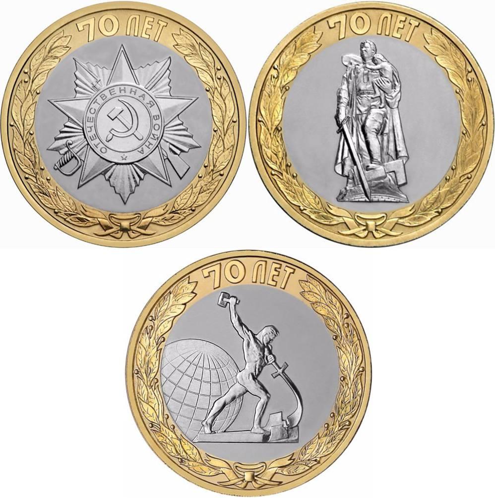 27mm 3 uds. Set 70 años de Victoria, 100% moneda Original
