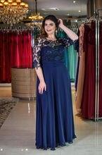Élégant Scoop Cap manches en mousseline de soie robe de mère avec 3/4 manches modeste longue formelle mère de la robe de mariée robe de soirée