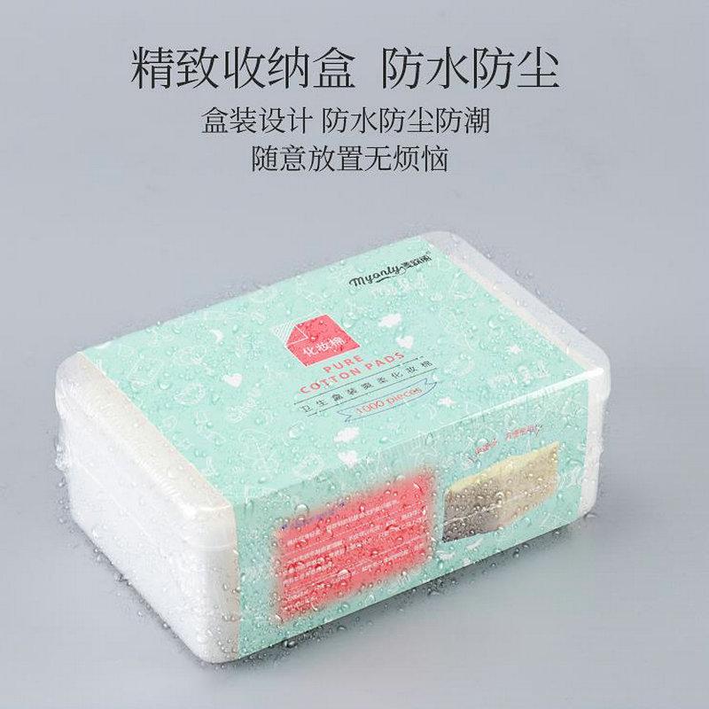removedor de maquiagem algodao compressa molhada toalha especial tipo grosso maquiagem