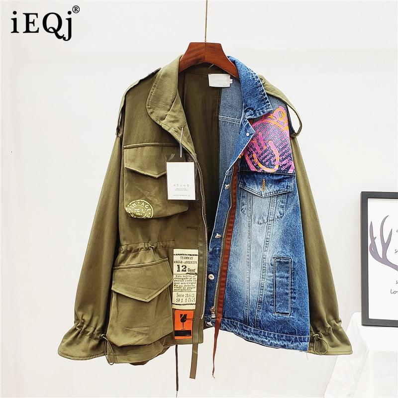 [IEQJ] معطف عتيق من قطعتين من الدنيم مرقع بأكمام طويلة بطية صدر عالية الجودة لربيع وخريف 2021 للسيدات AH65009L