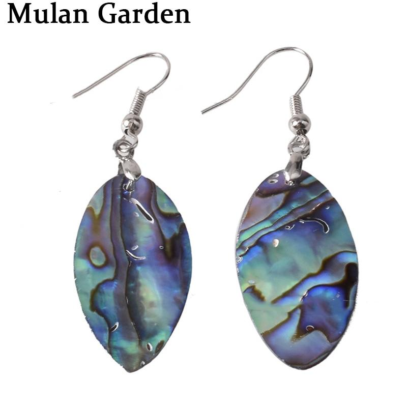 M&G New Fashion Nature Shell Earrings for Women Leaf S Shape Ocean Blue Shell Jewelry Dangle Earrings Wedding Accessories 2019