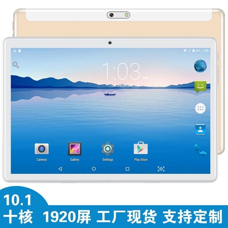 10.1 inch ten-core tablet PC Full Netcom 4G call HD screen Bluetooth GPS