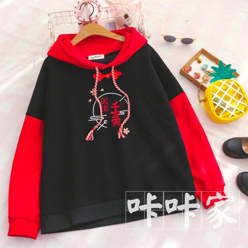 Mori menina macia doce lolita sakura bordado moletom japonês retro botão chinês retalhos plush hoodies pullovers