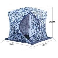 """Утепленная трехслойная палатка типа """"Куб"""", для зимней рыбалки. #4"""