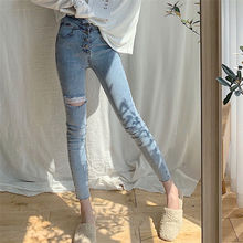 Holed jeans summer 2021 new women's high waisted foreign style show thin show high fashion versatile