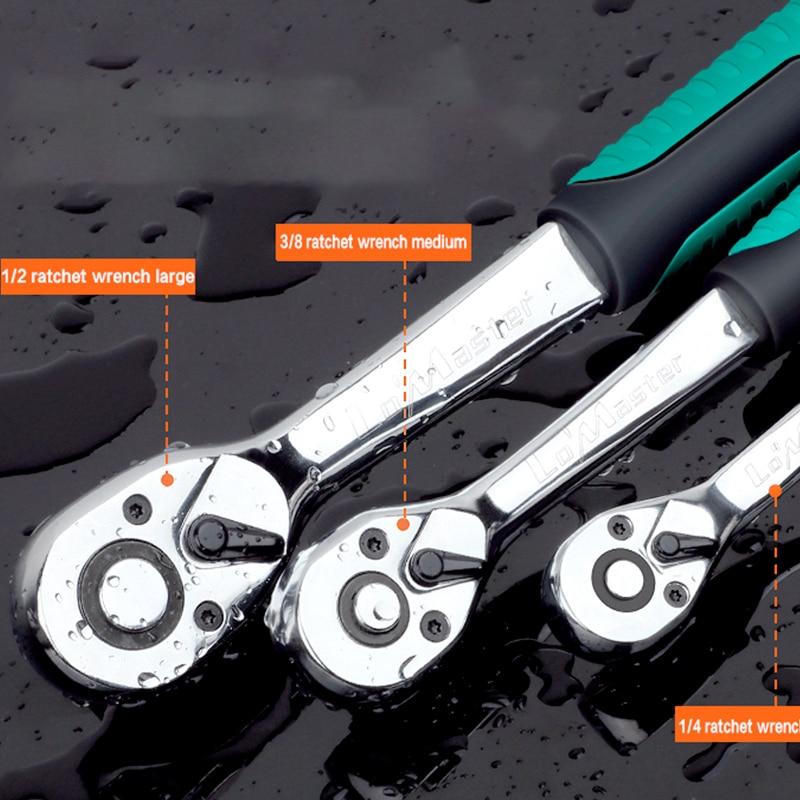 Купить с кэшбэком AIRAJ Strong Torque Ratchet Socket Wrench 72 Tooth Multi-Function Car Bicycle Quick Repair Nut Hand Tool