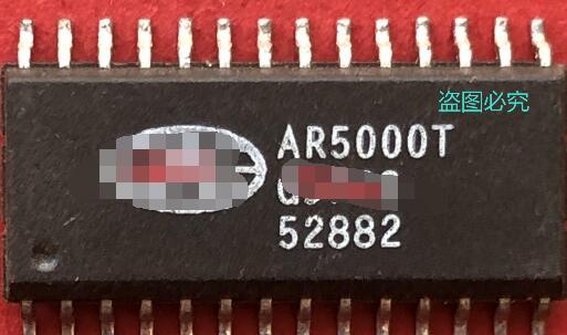 IC 100% nuevo envío gratuito AR5000T T89207K SI3019-FS CXD2561BM TDA1591T LT1184CS CTS37450211330 TD62706F CS5301 AC294AFP