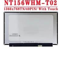 original new 15 6inch 1366x768tn edp 40pins 220 cdm%c2%b2 60hz with touch nt156whm t02 boe0816 for lenovo ideapad 3 15iil05 laptop