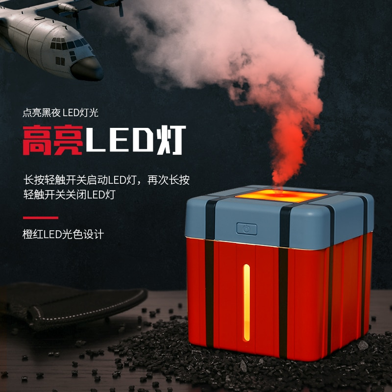 PUBG Airdrop Box увлажнитель воздуха аромадиффузор мини USB ультразвуковой тумана для дома и офиса Настольный десантный мешок увлажнитель воздуха подарок