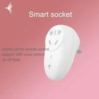 Prise intelligente maison intelligente homekit xiaoyan prise intelligente prend en charge la telecommande de telephone portable vocal siri