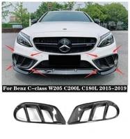 high quality 2pcs1set carbon fiber front bumper air vent cover trim for mercedes benz c class w205 c200l c180l 2015 2019