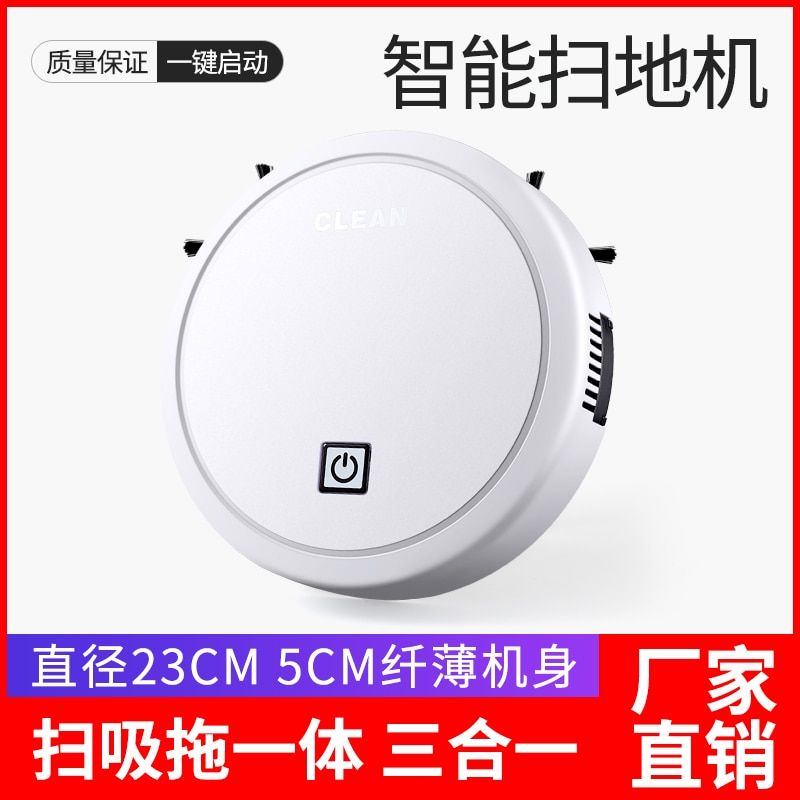 New Robot Vacuum Cleaner 2000mAh Robotic Household Cleaning Duster Smart Mop For Wash Floor Dust Collector Touch Start Sweepe
