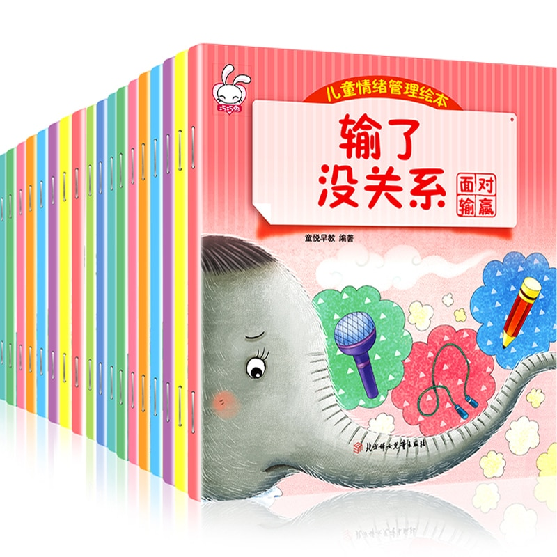 Children Picture Book Story Book 3-8 Years Old With Pinyin Baby Bedtime Puzzle Story Chinese Children's Chinese Characters Books