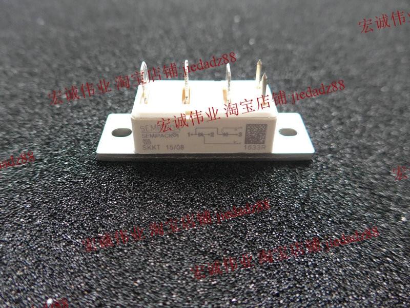 SKKT15-08 الطاقة وحدة