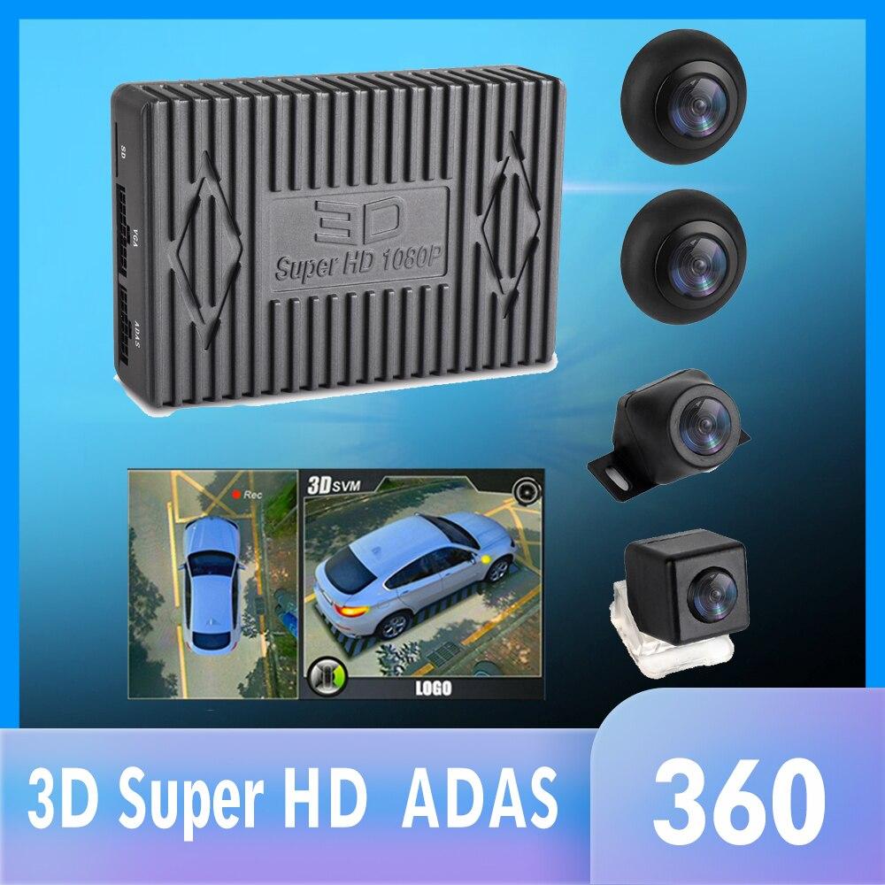 1080P супер HD 360 градусов система объемного вида птицы панорамные камеры Автомобиля 4-канальный DVR рекордер с g-датчиком DVR четырехъядерный процессор