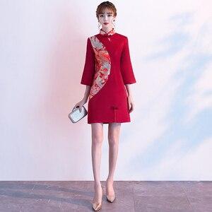 Qipao Traditional Chinese Oriental Dress Women Cheongsam Sexy Modern Chinese Dress Qi Pao Female Ladies Asian Dress FF2526