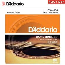 DAddario Daddario EZ900 American Made 85/15 Bronze cordes de guitare acoustique, Extra léger, 10-50
