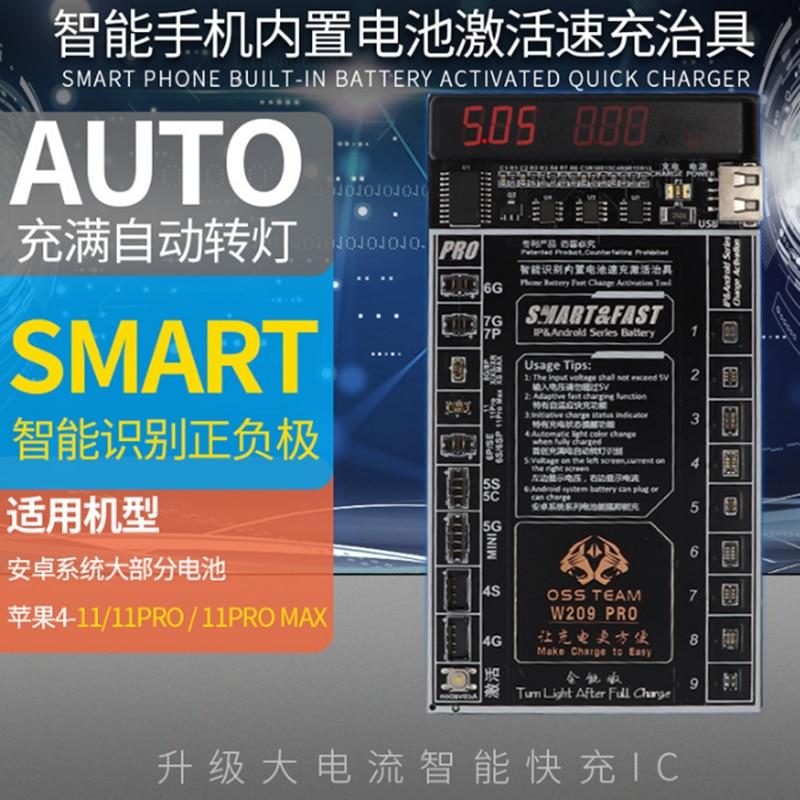 W209PRO V6 مناسب لأبل 4-12ProMax أندرويد مجموعة كاملة من بطارية شحن تفعيل خط لوحة صغيرة