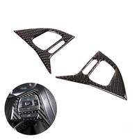 for vw touareg 2011 2012 2013 2014 2015 2016 2017 2018 car styling steering wheel panel switch button carbon fiber cover decor