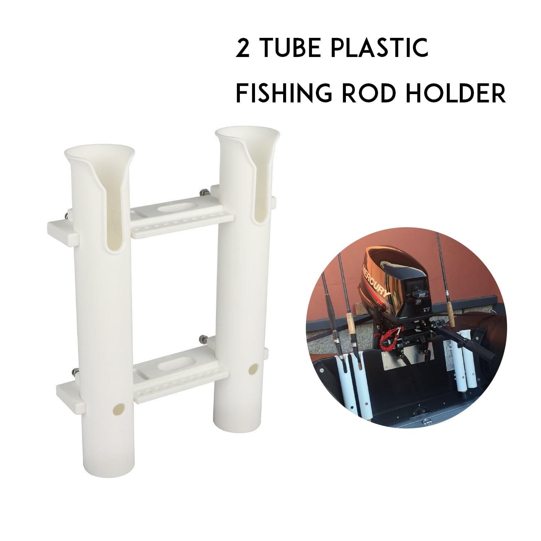 Держатель для удочки пластиковый белый, 2 трубки, для лодки, морской рыбалки, Каяка, лодки, яхты