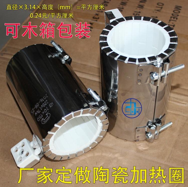 Anillo de calentamiento de cerámica extrusor personalizado banda de calentador de cerámica anillo de calentamiento de Mica de cobre Total cerrado fabricantes de venta directa