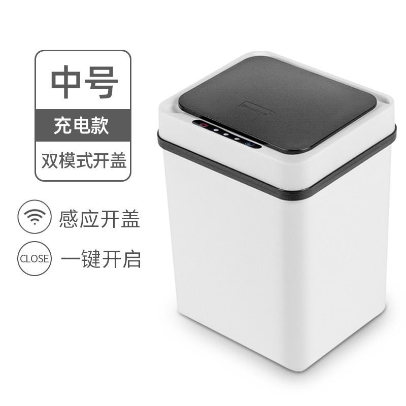 White Creative Trash Can Square Plastic Smart Waste Bins Touchless Eco-Friendly Home Desk Basurero Cocina Cleaning Tools EH50WB enlarge