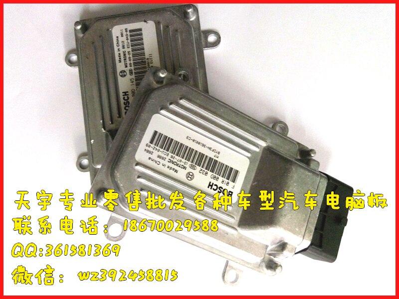 ¡Entrega Gratuita! Tablero de ordenador para motor de coche F01R00D098.3612010-03Y de escritorio