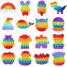 Push Bubble Toys divertente gelato a forma di animale Silicone riutilizzabile spremere giocattoli antistress giochi da tavolo antistress regalo per bambini
