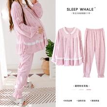 Spring and Autumn Korean Cotton Nursing Mouth Extra Large Size Maternity Pajamas Breastfeeding Set H
