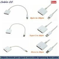Новые белые аудиокабель с переходником 30 pin типа «Мама» к type-C USB 3,1 micro USB lightning 8-pin типа «папа» короткий кабель для Samsung Huawei просо MAC onplus