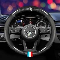 car 38cm carbon fiber steering wheel cover dedicated for bmw mini cooper r50 r53 remote repair protected 2021 car accessories